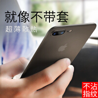 【支持礼品卡】ROCK苹果7plus手机壳iPhone7超薄磨砂女款全包7P防摔套潮男红色七