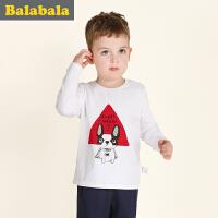 巴拉巴拉童装男童长袖T恤幼童宝宝上衣2017春季新款儿童 打底衫男