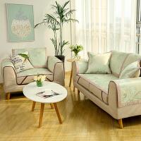 御目 沙发垫 新品夏季冰丝组合沙发垫现代简约折叠凉席冰丝家居饰品沙发坐垫凉席家居用品