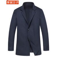 举翼王子男式双面羊毛大衣 秋冬纯色手工双面羊毛呢西装外套 薄款保暖毛呢大衣