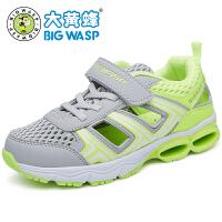 大黄蜂童鞋男童运动鞋 夏季网面透气男孩单网儿童网鞋6-12岁