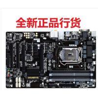 【支持礼品卡支付】Gigabyte/技嘉 B85-HD3 B85 REV2.1 全固态大板 1150针