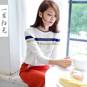 一米阳光 2017春季新款韩范短款套头毛衣