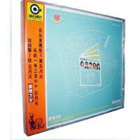【商城正版】五月天 第2张专辑 爱情万岁 1CD 滚石再版发行