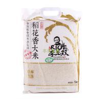 【本来生活 】五常李玉双稻花香大米5kg 五常大米 东北大米