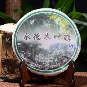 整件42片一起拍【6年陈期老生茶】 2011年云垦集团 木叶醇 古树生茶 357克/片