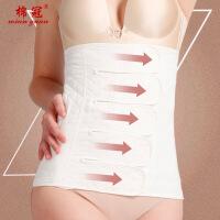 产后纯棉纱布收腹带剖腹顺产束腰带透气全棉收腰带五扣
