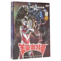 DVD盖亚奥特曼(第21-24集)