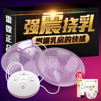 【情趣用品】诺兰 无线触摸智能按摩多频震动棒缩阴球跳蛋女性自慰器 情趣性玩具成人用品