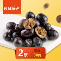 良品铺子休闲零食水果干紫葡萄脆30g*2