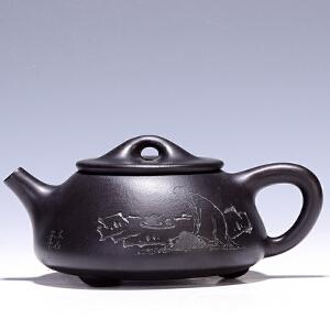 工艺美术师 史宝芝 《石瓢壶》 紫泥 焐黑 H1