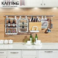 凯鹰 太空铝厨房置物架壁挂厨房刀架厨房挂件挂杆挂架调味架收纳架KPX1