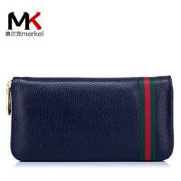 莫尔克(MERKEL)2017新款女士真皮手拿包红绿布钱夹长款时尚头层牛皮拉链手机钱包
