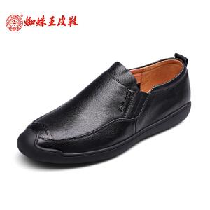 蜘蛛王男鞋夏季潮鞋2017新款真皮男士休闲皮鞋软面懒人套脚牛皮鞋