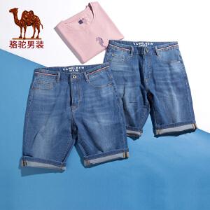 骆驼男装 2017 夏季 新款时尚休闲男牛仔短裤水洗直筒中腰男裤子