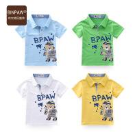 【夏季清仓】 夏装binpaw儿童短袖T恤 2017童装百搭翻领男童体恤 中大童半袖衫