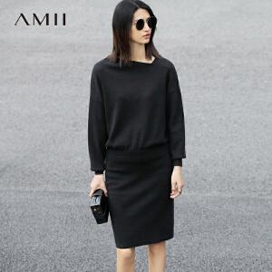 Amii[极简主义] 2017春新不规则领口落肩包臀修身套装裙11741435