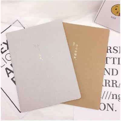 樱32k车线笔记40入 a5记事本可爱创意软抄本笔记本作业本(樱1612)