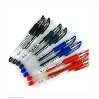 三菱笔 UM-151水笔/0.28/三菱UM151中性笔一口价的价格是指一支的价格