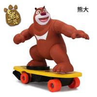 熊出没玩具 光头强玩具车遥控汽车 熊大熊二奇特滑板车遥控车充电