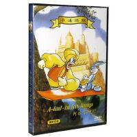 动画片 阿拉丁神灯 DVD 盒装 卡通假期
