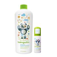 【满50减40】【保税区发货】BabyGanics甘尼克宝贝 婴儿餐具奶瓶发泡清洗剂 473ml