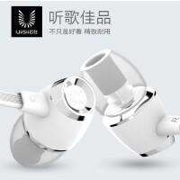 云仕 U5香水线带麦克风线控重低音跑步运动erji耳塞入耳式手机电脑通用音乐耳机
