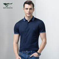 七匹狼短袖T恤 男士时尚简约休闲短袖T恤夏季新品短t纯棉