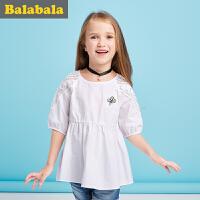 巴拉巴拉童装女童短袖衬衫中大童半袖上衣2017夏季新款儿童衬衣女