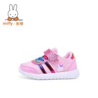 Miffy米菲女童春秋季新款儿童网面鞋中大童休闲鞋镂空运动鞋