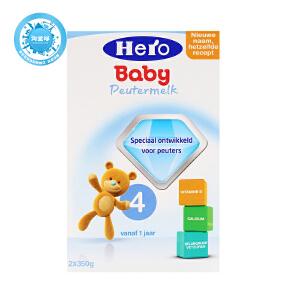 荷兰美素天赋力(Hero Baby)婴幼儿配方牛奶粉4段(12-24个月宝宝)700g一盒装  外观轻微破损 保质期到18年2月左右