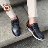 骆驼牌男鞋 2017新款柔软耐磨日常休闲男鞋手工缝线系带皮鞋
