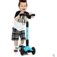 时尚炫酷闪光轮便携收纳踏板车儿童滑板车可折叠升降四轮宝宝滑滑车