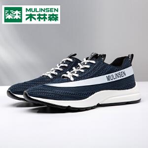 木林森男鞋春季新款男士运动休闲鞋韩版青年跑步鞋旅游鞋潮鞋