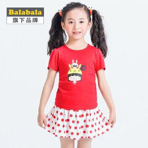 【6.26巴拉巴拉超级品牌日】巴拉巴拉旗下 巴帝巴帝女童可爱俏皮满印短裙套装2017夏儿童套装