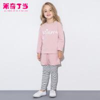 米奇丁当童装女童中大童套装2017新品秋装运动休闲舒适长袖套装