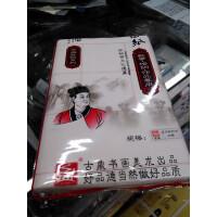 好吉森鹤/北京50元包邮/ KW-trio可得优文具 314A自动进笔型削笔器 转笔器/削笔器/转笔器/笔刨/颜色随机1个+送品