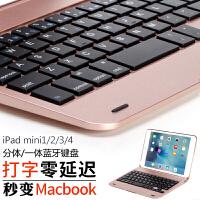 苹果ipad mini2无线键盘ipadmini3蓝牙键盘mini4保护套壳超薄ipad mini4蓝牙键盘