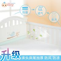 【当当自营】萌宝(Cutebaby)彩棉三明治3D婴儿床围床品4件套 小鸟 120*64cm