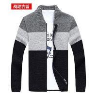 战地吉普男士拼色毛衣 时尚潮男针织棒球开衫男 男式修身小立领针织衫线衣外套