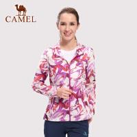 camel骆驼户外皮肤衣 防紫外线UPF40+透气轻薄防晒衣服女