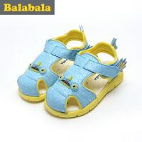 巴拉巴拉童鞋男童单鞋幼童2017夏季新款凉鞋儿童休闲鞋夏