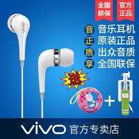步步高vivo XE600i X6 Xplay3s x5m xshot原装耳机通用入耳式正品