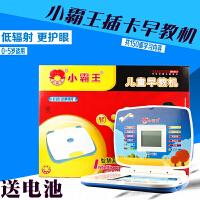 小霸王早教机卡片机 双语玩具培养婴幼儿童启蒙学习点读机面知识卡片拼音英语识字幼儿平板