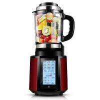 【佛山家电馆】KSR-JM333多功能破壁料理机 家用多功能榨汁机原汁机搅拌机触摸感应