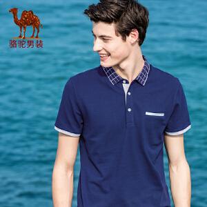 骆驼男装 2017年夏季新款翻领商务休闲微弹纯色男青年短袖T恤