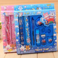 【益智玩具总动员】儿童文具9件套装学习用品小学生幼儿园
