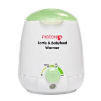 【当当自营】Pigeon贝亲 温奶器 RA02 贝亲洗护喂养用品
