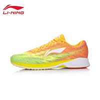 李宁跑步鞋男鞋专业竞技系列透气耐磨防滑马拉松跑鞋运动鞋AJJM003