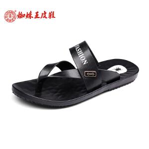 蜘蛛王男凉鞋2017夏季新款人字拖平底休闲凉拖鞋透气沙滩鞋防滑底